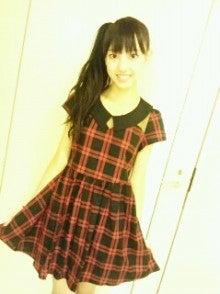 スマイレージ 和田彩花 オフィシャルブログ 「あや著」 Powered by Ameba-13522504830100.jpg