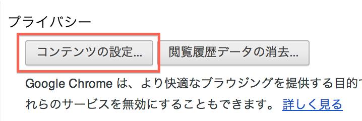 $したっけ道場!-Chrome4