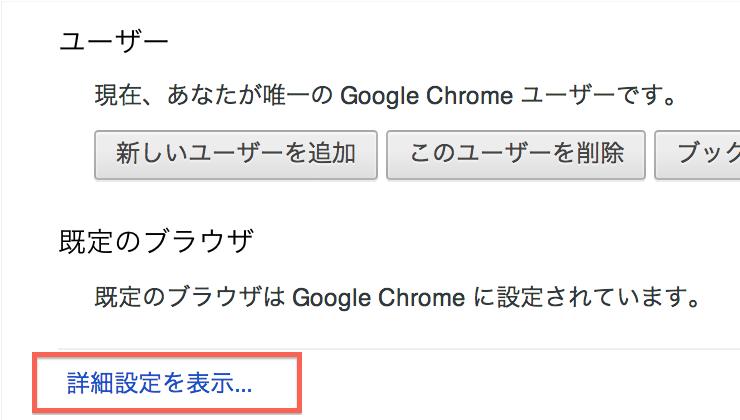 $したっけ道場!-Chrome3