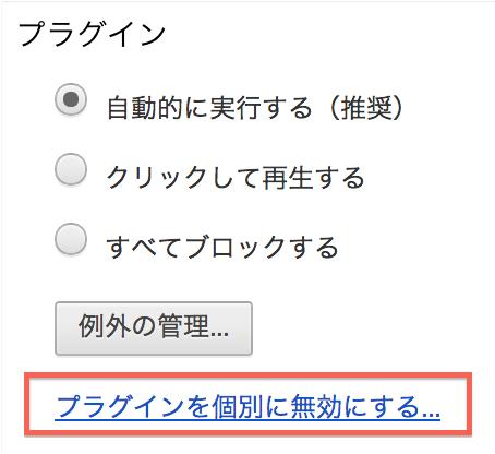 $したっけ道場!-Chrome5