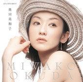 奥田美和子オフィシャルブログ Powered by Ameba