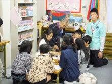 浄土宗災害復興福島事務所のブログ-20121107高久第1⑦