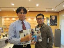 Hikkyの釣り奮闘記-20121107-18TALEXトライアウト×岩間眼鏡店