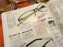 Hikkyの釣り奮闘記-20121107-13TALEXトライアウト×岩間眼鏡店