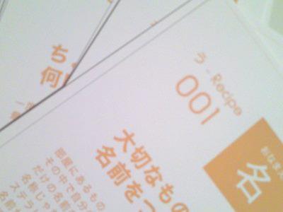 作家 吉井春樹 366の手紙。-うれしぴお手紙