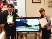 $Pathfine@江東区-ひがしんビジネス2012