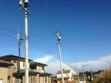 福島県郡山市 アロマトリートメント&ヒーリング・フットリフレクソロジーサロン ~ WaVe  ウエイブ ~
