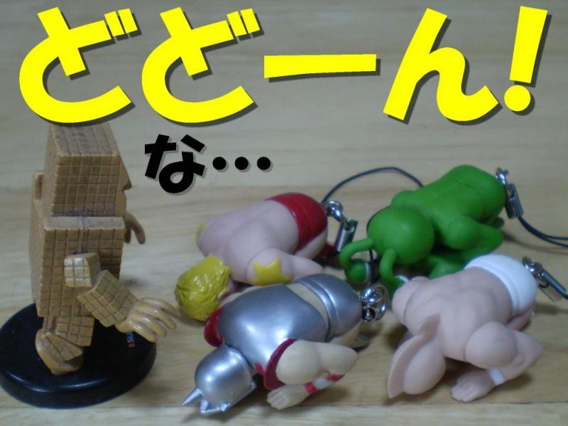 玩具の人-ロビンマスク (キン肉マン土下座ストラップ)