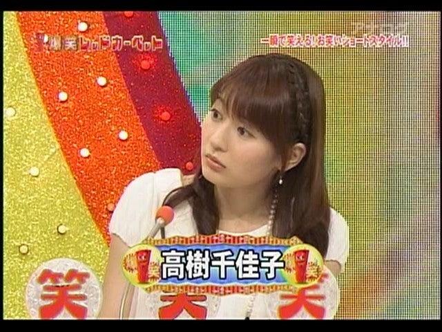 アナログ女子アナ@おかや-高樹千佳子爆笑レッドカーペット_100613