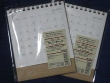 無印良品2013年卓上カレンダー