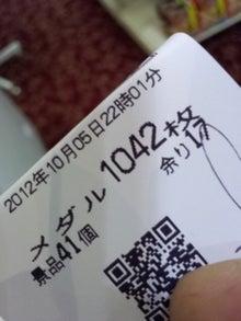 変わり者ブログ-DCF00426.jpg