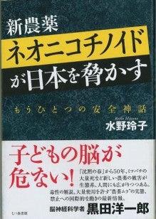 VOC研究会ブログ