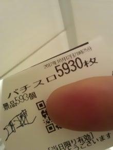 変わり者ブログ-DCF00472.jpg