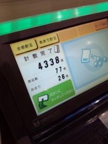 変わり者ブログ-DCF00526.jpg