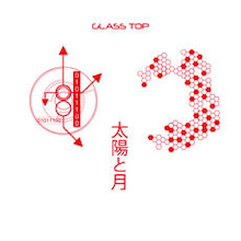 GLASS TOP 長代憲治オフィシャルブログ「ダイヤモンドは砕けない」Powered by Ameba