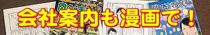 中島宏幸オフィシャルブログ