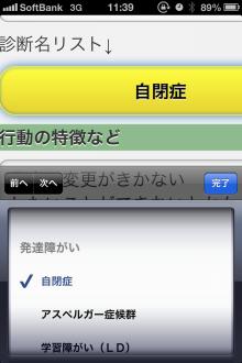 $インターネット・サポートブック『うぇぶサポ』のブログ