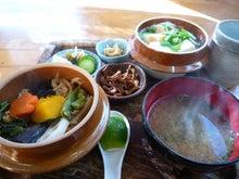 埼玉県草加市松原にある「ほぐし庵」は体も心もほぐします-奥多摩釜飯