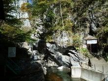 埼玉県草加市松原にある「ほぐし庵」は体も心もほぐします-日原鍾乳洞
