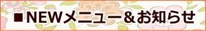 明石・大久保の美容室ケッズとWeb SHOP【Salon's Choice】店長 あんとんのブログ