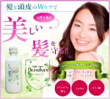 美髪ジャパンアドバイザー     綺麗な髪の女性になろうよ!
