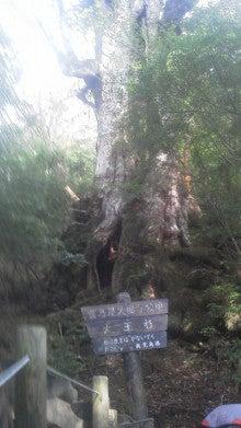 森大悟のブログ・大悟のハッピースマイル-20121106102406.jpg