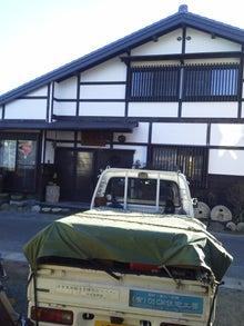 今日の(有)OSCM住宅工房の動き-2012 11 9ikeya