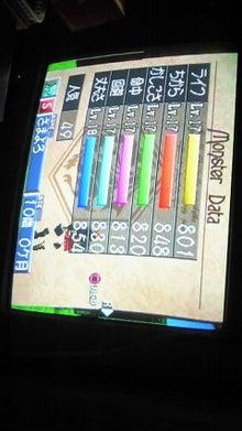 Dragonsuke quest -あらたな旅立ち--201211042245000.jpg