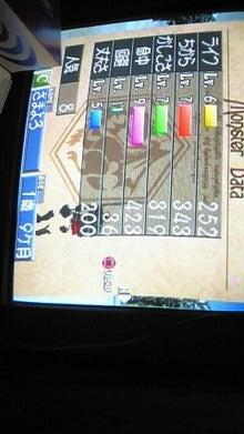 Dragonsuke quest -あらたな旅立ち--201210132324000.jpg