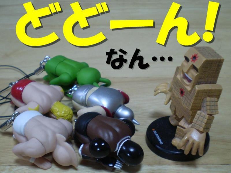 玩具の人-ウォーズマン (キン肉マン土下座ストラップ)