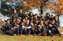 $内藤恵美オフィシャルブログ 「Life is good」Powered by Ameba-IMG_2508.jpg