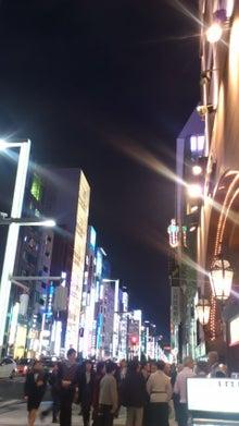 美肌と心のサロン ~ドクターリセラノーファンデーション城嶋杏香ブログ~-121109_1709~02.jpg