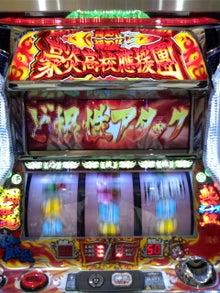 変わり者ブログ-DCF00295.jpg