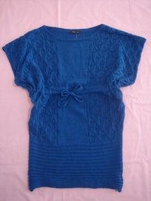 $R Dress Room-knit op bl