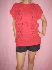 $R Dress Room-knit op or