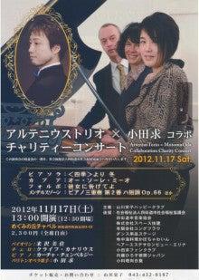 千葉市議会議員 小田求オフィシャルブログ