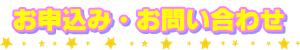 $足立区綾瀬ママフェスタ~Shiny Moms Project~-ShinyMoms