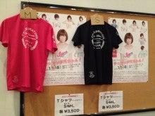 Always I・Y・O-物販Tシャツ