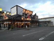 ぶち引野店のブログ