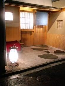 ビストログゥー Juriの気まぐれブログ-121022_1839~01.jpg