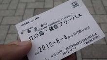 お気楽まぢめな翻訳屋☆てのりえび☆のブログ II
