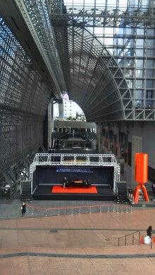 ゆきゆかのブログ-kyoto