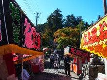 東秩父村応援ブログ-寺前