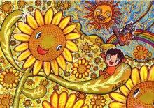 $KALA POLA -カラーポラ--Hello sunflower