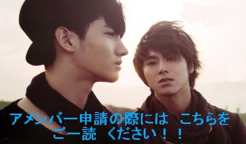 東方神起 ユノ&チャンミンたまらんすっきゃねんmayukonoんち Part Ⅱ