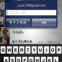 iPhoneでApp…