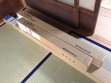 京町家を買って改修する男のblog-ロール