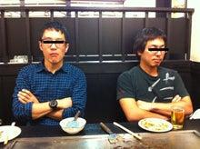 京町家を買って改修する男のblog-ヤキ