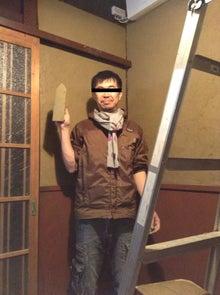 京町家を買って改修する男のblog-コツコツ 9