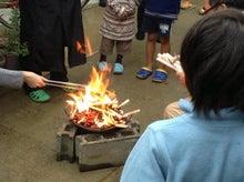 京町家を買って改修する男のblog-護摩木 焼き
